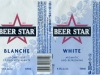 Beer Star Blanche ▶ Gallery 2385 ▶ Image 10163 (Can • Банка)