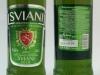 Свиани ▶ Gallery 2895 ▶ Image 10020 (Glass Bottle • Стеклянная бутылка)