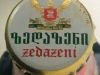 Zedazeni ▶ Gallery 2679 ▶ Image 9077 (Bottle Cap • Пробка)