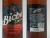 Bicho ▶ Gallery 2678 ▶ Image 9069 (Glass Bottle • Стеклянная бутылка)