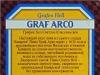GRAF ARCO Grafen Hell ▶ Gallery 1296 ▶ Image 3745 (Back Label • Контрэтикетка)