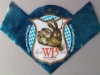 Wolpertinger Das Traditionelle Helle ▶ Gallery 2443 ▶ Image 8144 (Neck Label • Кольеретка)