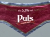Puls Dark ▶ Gallery 2685 ▶ Image 9099 (Neck Label • Кольеретка)