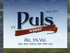 Puls Wheat ▶ Gallery 2686 ▶ Image 10698 (Label • Этикетка)