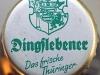 Dingslebener AUBI Alkoholfreies Spezialbier ▶ Gallery 2591 ▶ Image 8722 (Bottle Cap • Пробка)