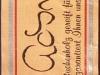 Duckstein ▶ Gallery 16 ▶ Image 806 (Excise Stamp • Акцизная марка)