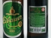 Eibauer Jubiläums Pilsner 1810 ▶ Gallery 2638 ▶ Image 8913 (Glass Bottle • Стеклянная бутылка)