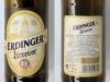 Erdinger Urweisse ▶ Gallery 1815 ▶ Image 5595 (Glass Bottle • Стеклянная бутылка)