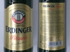 Erdinger Weißbier Pikantus ▶ Gallery 1816 ▶ Image 5597 (Glass Bottle • Стеклянная бутылка)