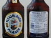Flensburger Pilsener ▶ Gallery 563 ▶ Image 1562 (Glass Bottle • Стеклянная бутылка)
