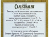 Clausthaler Classic Premium N-A ▶ Gallery 1299 ▶ Image 3748 (Back Label • Контрэтикетка)