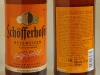 Schöfferhofer Hefeweizen ▶ Gallery 909 ▶ Image 5347 (Glass Bottle • Стеклянная бутылка)