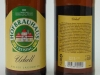 Hofbrauhaus Urhell ▶ Gallery 2240 ▶ Image 7398 (Glass Bottle • Стеклянная бутылка)