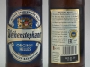 Weihenstephaner Original Helles ▶ Gallery 2588 ▶ Image 8700 (Glass Bottle • Стеклянная бутылка)
