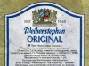 Weihenstephaner Original Helles ▶ Gallery 2588 ▶ Image 8873 (Back Label • Контрэтикетка)