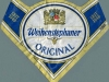 Weihenstephaner Original Helles ▶ Gallery 2588 ▶ Image 8875 (Neck Label • Кольеретка)