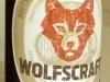 Wolfscraft Super Lager ▶ Gallery 1484 ▶ Image 4316 (Glass Bottle • Стеклянная бутылка)