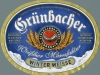 Grünbacher Winter Weisse ▶ Gallery 1986 ▶ Image 6328 (Label • Этикетка)