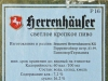 Herrenhäuser 7,2% Starkbier ▶ Gallery 2095 ▶ Image 6703 (Back Label • Контрэтикетка)