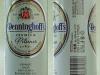 Denninghoff's Premium Pilsener ▶ Gallery 1989 ▶ Image 6333 (Can • Банка)