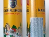 Karolinger Ruhrstadt Lager ▶ Gallery 2806 ▶ Image 9664 (Can • Банка)