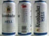 Krombacher Hell ▶ Gallery 1805 ▶ Image 10542 (Can • Банка)