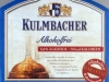 Kulmbacher Alkoholfrei ▶ Gallery 2992 ▶ Image 10440 (Label • Этикетка)
