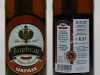 Arcobräu Urfass Hell ▶ Gallery 1375 ▶ Image 3983 (Glass Bottle • Стеклянная бутылка)
