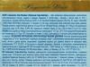 Liebenweiss Hefe-Weissen ▶ Gallery 1689 ▶ Image 5438 (Back Label • Контрэтикетка)