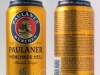 Paulaner Münchner Hell ▶ Gallery 2325 ▶ Image 10014 (Can • Банка)
