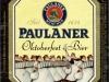 Paulaner Oktoberfest ▶ Gallery 2473 ▶ Image 8225 (Label • Этикетка)