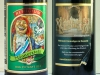 Männerstolz ▶ Gallery 1595 ▶ Image 4808 (Glass Bottle • Стеклянная бутылка)