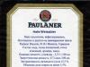 Paulaner Hefe-Weißbier Naturtrüb ▶ Gallery 1850 ▶ Image 8488 (Back Label • Контрэтикетка)
