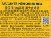 Paulaner Münchner Hell ▶ Gallery 3016 ▶ Image 10692 (Back Label • Контрэтикетка)