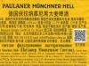 Paulaner Münchner Hell ▶ Gallery 3016 ▶ Image 10692 (Back Label • Контрэтикетка)