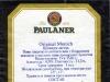 Paulaner Original Munchner Premium Lager ▶ Gallery 2531 ▶ Image 8495 (Back Label • Контрэтикетка)
