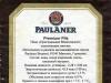 Paulaner Premium Pils ▶ Gallery 2532 ▶ Image 8503 (Back Label • Контрэтикетка)