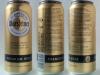 Warsteiner Premium Beer ▶ Gallery 2800 ▶ Image 9658 (Can • Банка)