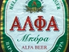 Αλφα Lager ▶ Gallery 463 ▶ Image 1227 (Label • Этикетка)