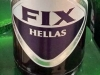 Fix Hellas Premium Lager ▶ Gallery 1753 ▶ Image 5396 (Glass Bottle • Стеклянная бутылка)
