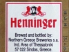 Henninger Lager ▶ Gallery 1013 ▶ Image 2833 (Back Label • Контрэтикетка)