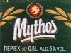 Mythos ▶ Gallery 57 ▶ Image 1132 (Back Label • Контрэтикетка)
