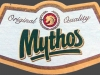 Mythos ▶ Gallery 57 ▶ Image 1134 (Neck Label • Кольеретка)