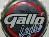 Gallo Light ▶ Gallery 560 ▶ Image 1545 (Bottle Cap • Пробка)