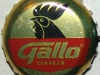 Gallo ▶ Gallery 559 ▶ Image 1544 (Bottle Cap • Пробка)