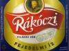 Rákóczi ▶ Gallery 280 ▶ Image 639 (Label • Этикетка)