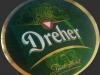 Dreher Classic ▶ Gallery 279 ▶ Image 637 (Label • Этикетка)