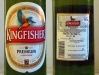 Kingfisher Premium Lager ▶ Gallery 1023 ▶ Image 2867 (Glass Bottle • Стеклянная бутылка)