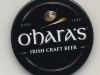 O'Hara's Irish Pale Ale ▶ Gallery 2127 ▶ Image 6862 (Bottle Opener • Открывалка)