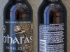 O'Hara's Irish Stout ▶ Gallery 1856 ▶ Image 5742 (Glass Bottle • Стеклянная бутылка)